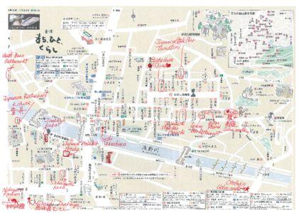thumbnail of higashiyama-tegaki-kaisekido-takai160131